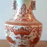vase en porcelaine jamponaise famille rouge